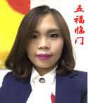 华夏人寿保险股份有限公司姜爱玲
